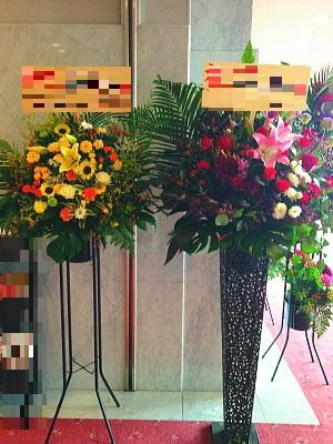 全労済ホールへ贈る祝い花