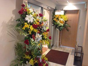 開院祝いスタンド花