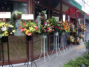 イタリアンレストランへスタンド花