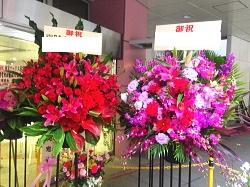 スタンド花の比較