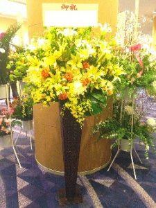西新宿へのスタンド花
