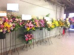 東京ドームにスタンド花