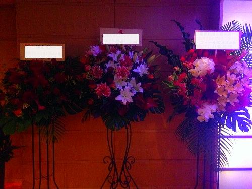 東京アメリカンクラブへ花を配達