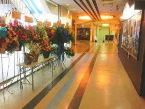 Yokohama O-SITEへの祝い花
