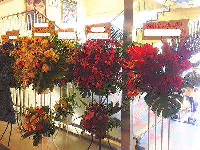 横浜O-SITEへ祝い花を配達