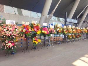 味の素スタジアムでのライブお祝い花
