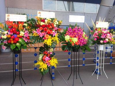 味の素スタジアムへ贈るスタンド花