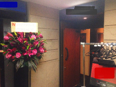 赤坂のクラブへスタンド花