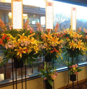 ホテル椿山荘のお祝い花