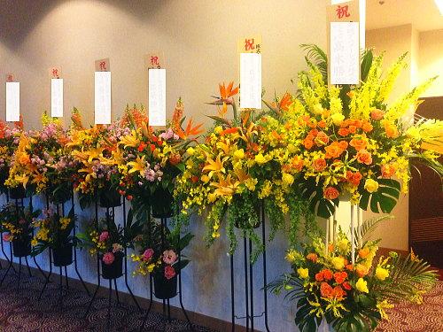 椿山荘へのスタンド花