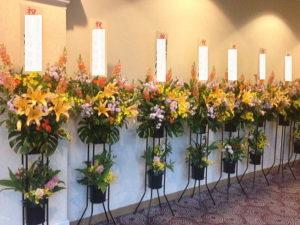 椿山荘へスタンド花を贈る