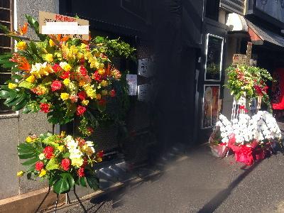 千代田区へ開店祝いのスタンド花