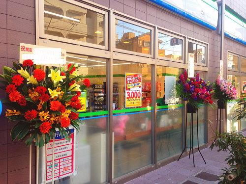 コンビニへ贈る開店祝いの花