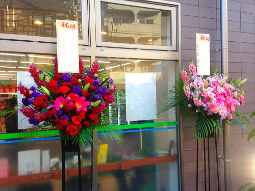 コンビニの新規開店祝いに贈る花
