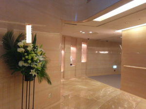 紀尾井ホールお祝い花