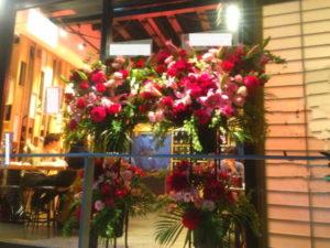 店開店祝い花