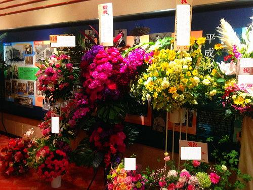 明治座へスタンドの祝い花