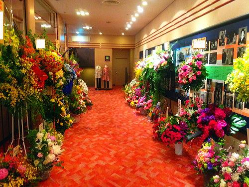 明治座へ祝花