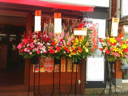 大田区へ新規開店祝いの花