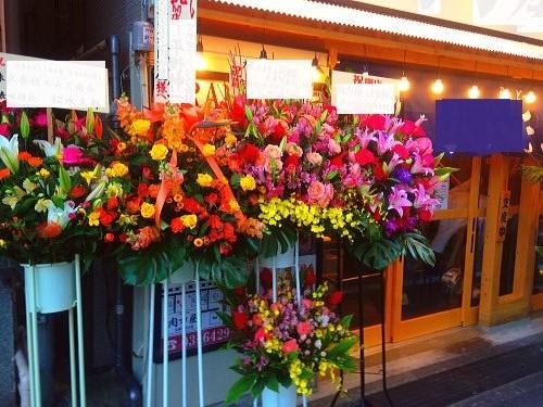 飲み屋開店お祝いの花