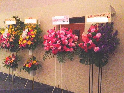 六行会ホールへのお祝い花