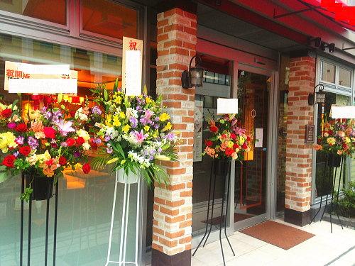 オープン祝いの花