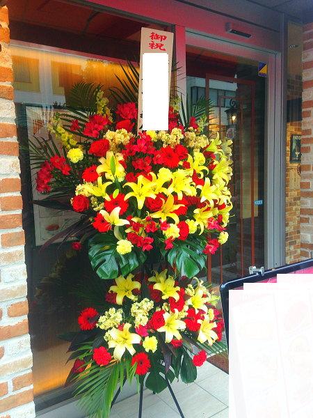 レストラン開店お祝いの花