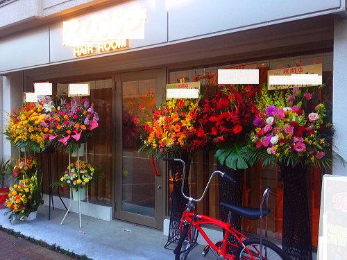 美容室に贈るおしゃれスタンド花