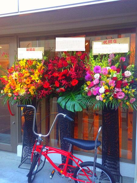 武蔵小山に贈るお祝いスタンド花