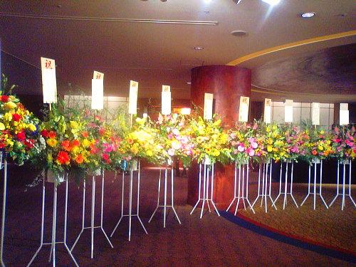 ANAインターコンチネンタルホテル東京へ祝い花