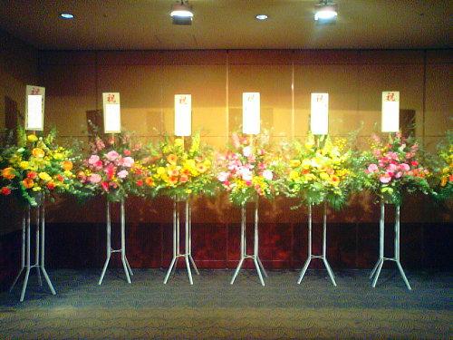ANAインターコンチネンタルホテル東京にお祝いスタンド花