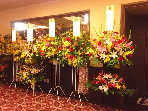 浅草ビューホテルへお祝い花