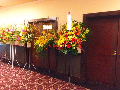 浅草ビューホテルに花を即日配送