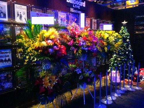 ビルボードライブ東京へ祝い花