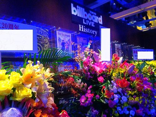 ビルボードライブに花を当日配達