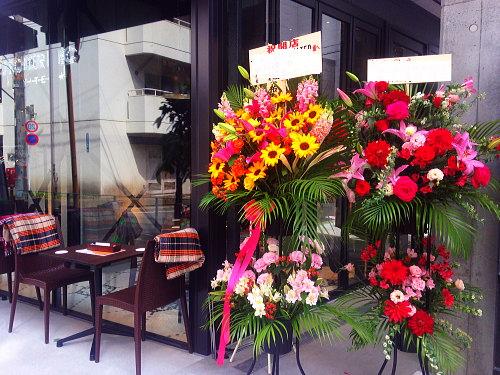 カフェ開店祝い花