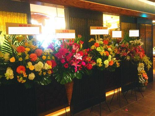 中華料理店の開店祝い花