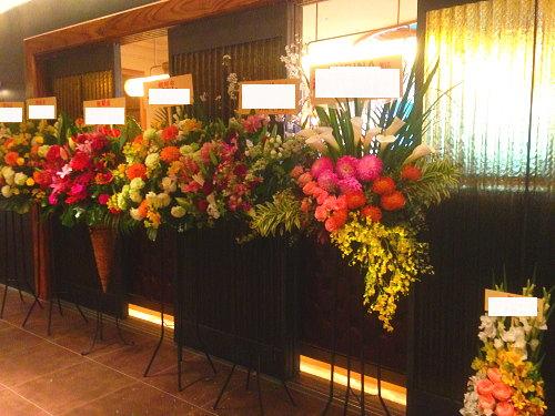 中華料理店へ贈るお祝いスタンド花