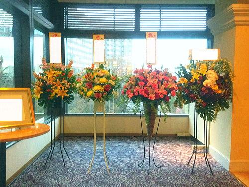 椿山荘に結婚祝いスタンド花