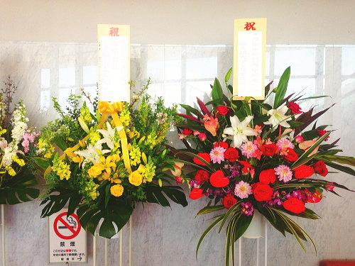 きゅりあんへ民踊のお祝花