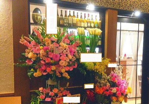 フレンチレストラン開店祝い花