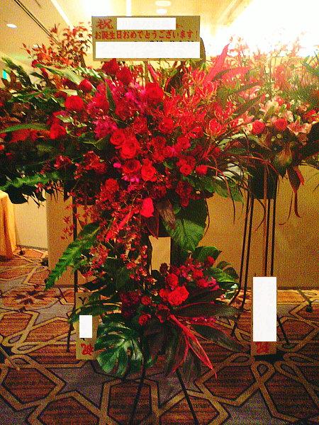 ホテルインターコンチネンタル東京ベイにお祝いスタンド花
