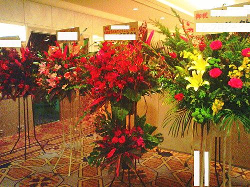 ホテルインターコンチネンタル東京ベイへお祝い花配達