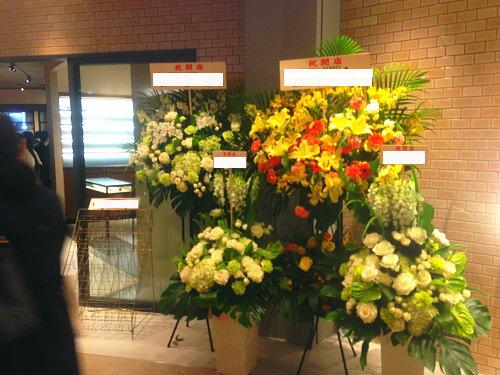 ジュエリーショップ開店祝い花