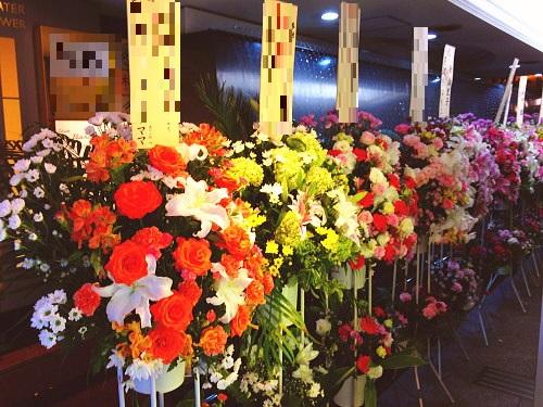 誕生日の花スタンド