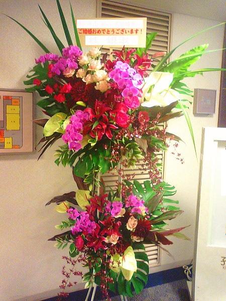 メルパルク東京に結婚祝いの花