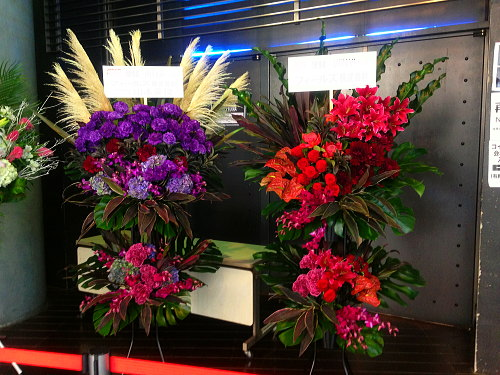 TSUTAYA O-EASTにお祝いスタンド花