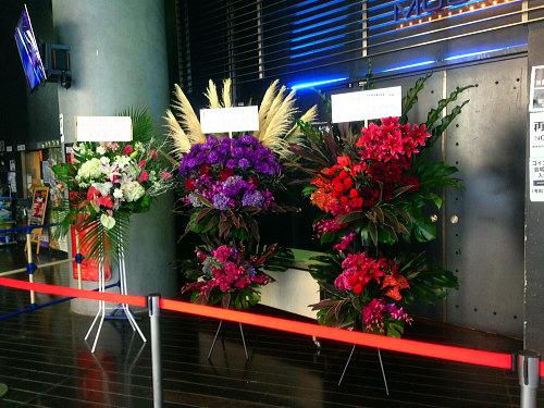 O-EASTへ祝い花