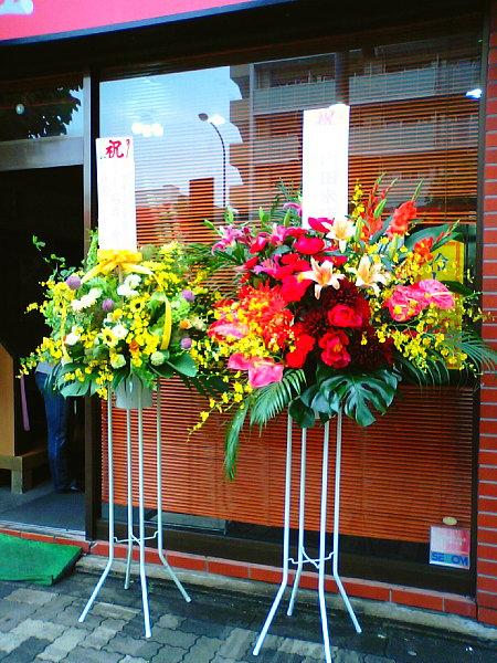 ラーメン屋の開店祝い花
