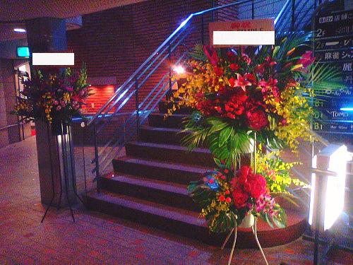 スナック開店祝い花